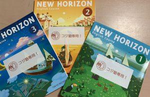 コジ塾専用の教科書の写真