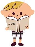 コジ塾中学生アイコン