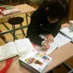 小学国語3