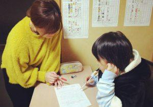 小学国語1