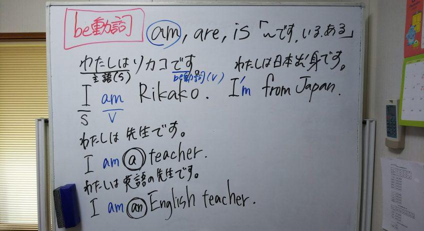 be動詞1の写真