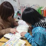 コジ塾小学生クラス写真