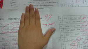英語の高得点2