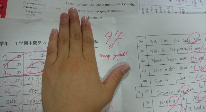 英語の高得点のテスト