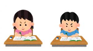 勉強している小学生の画像